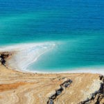 Lowest point on Earth: visiting the Dead Sea