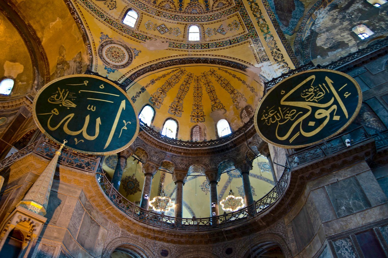 Interior of Ayasofya