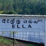 Start your Ella Rock hike from Ella railway station
