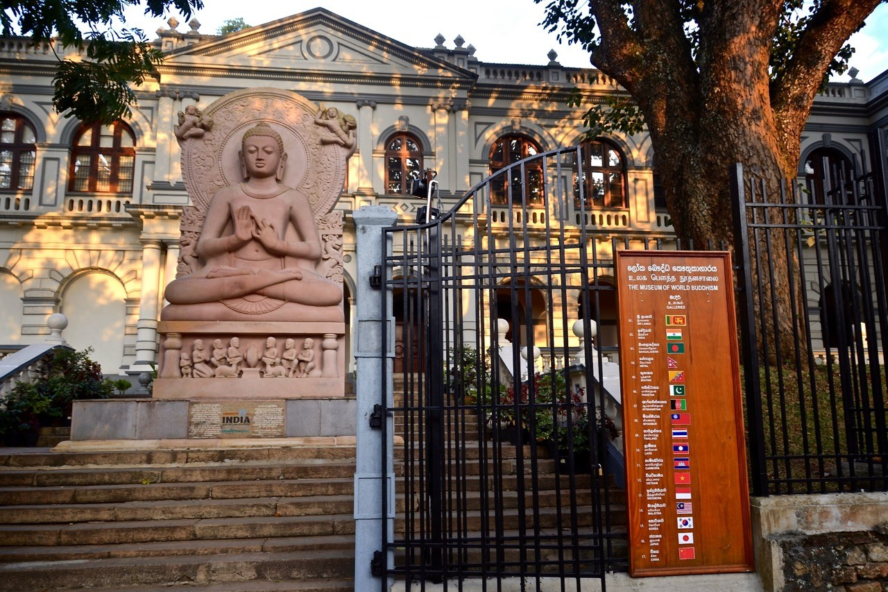 Things to do in Kandy International Buddhist Museum
