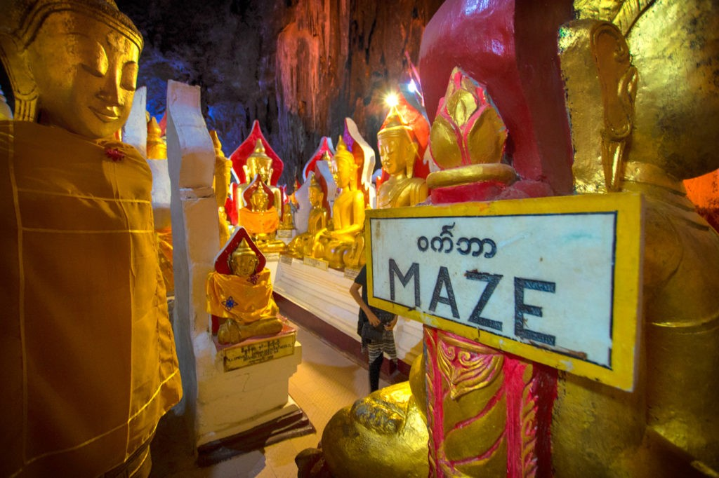 The maze Inside the Pindaya Caves