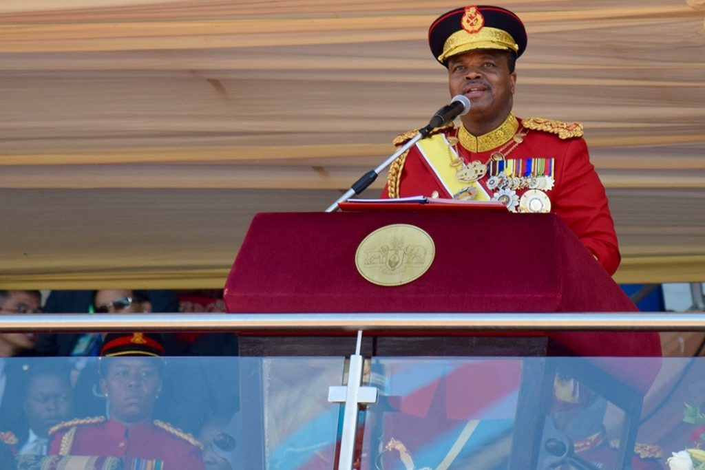 Interesting facts about Eswatini Swaziland king