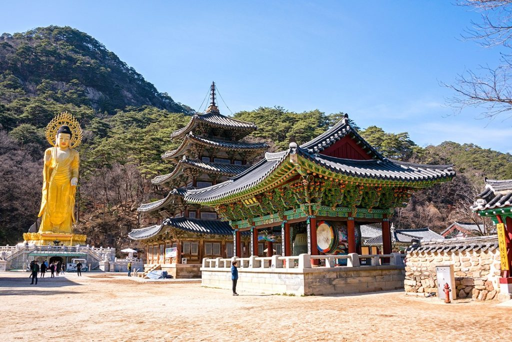 UNESCO's Newest World Heritage Sites Korea monasteries