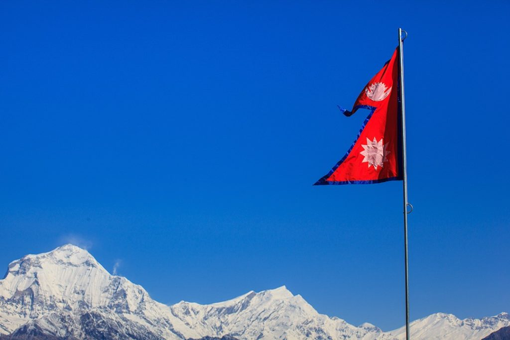 interesting facts about Nepal 1
