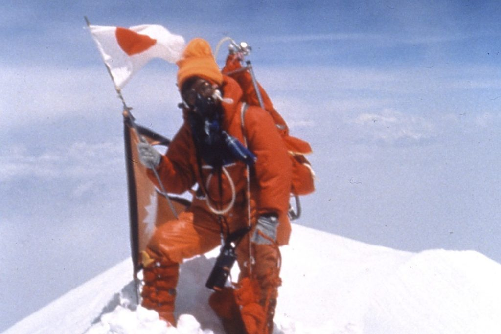 interesting-facts-about-everest-Junko-Tabeit