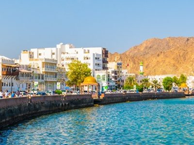 safest countries for expats 2019 muscat skyline