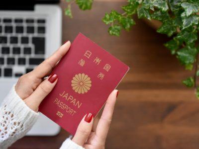 World's most powerful passports 2021